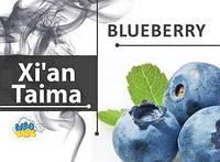 Ароматизатор xi'an Taim Blueberry (Чорниця)