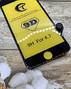 Защитное стекло на iPhone 7 захисне скло Premium качество (черная рамка), фото 2