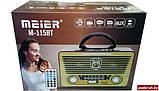 Радіоприймач Meier M-115BT, фото 2