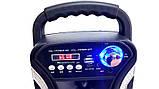 SENSATION - portable speaker (портативный динамик) LIGE-3611-DT, фото 3