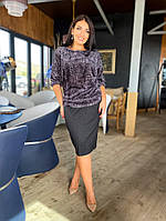 Женский костюм с юбкой и леопардовым джемпером больших размеров, фото 1