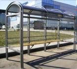 Остановочный павильон.4000 х 1500 х 2300 мм