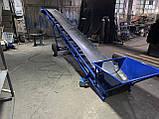 Ленточный конвейер (транспортёр) передвижной с регулировкой, фото 2
