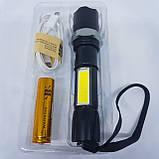 Тактичний ліхтарик Police W545 - T6 Акумуляторний, фото 2