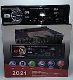 Автомагнитола 2021 MP3,USB, SD, FM, AUX ,ПУЛЬТ, фото 2