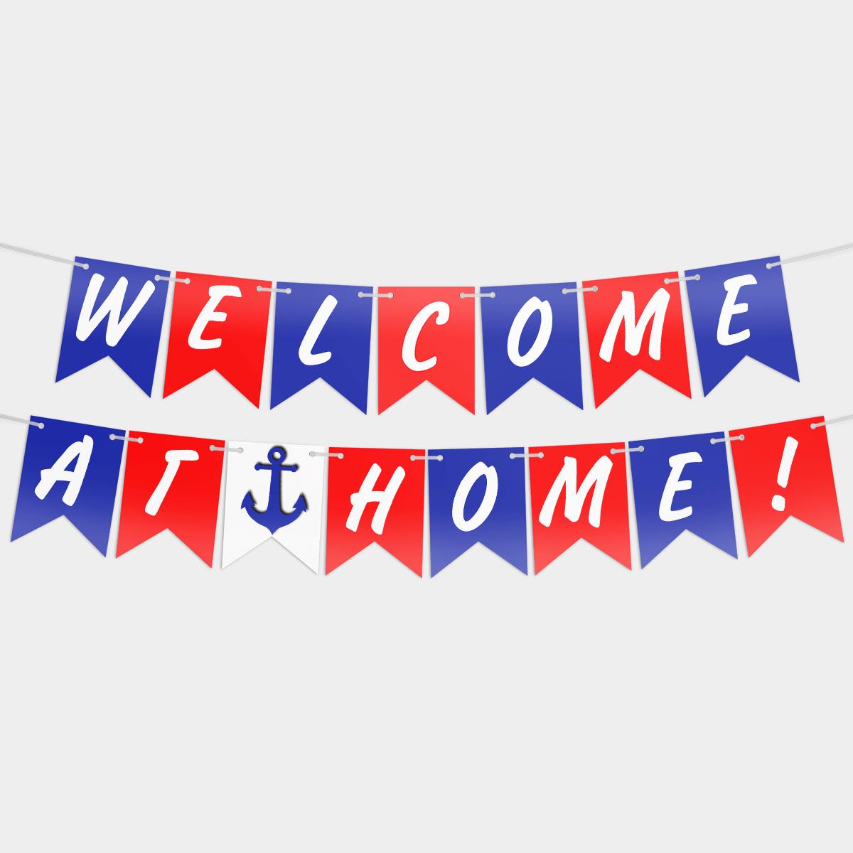 Гирлянда бумажная Welcome at home