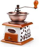 Кофемолка ручная с ящиком Empire EM-2361, жерновая | Кавомолка ручна з ящиком