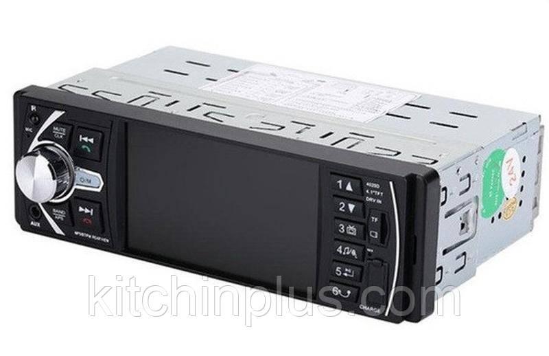 Автомагнитола Pioneer 4022D Bluetooth,4,1