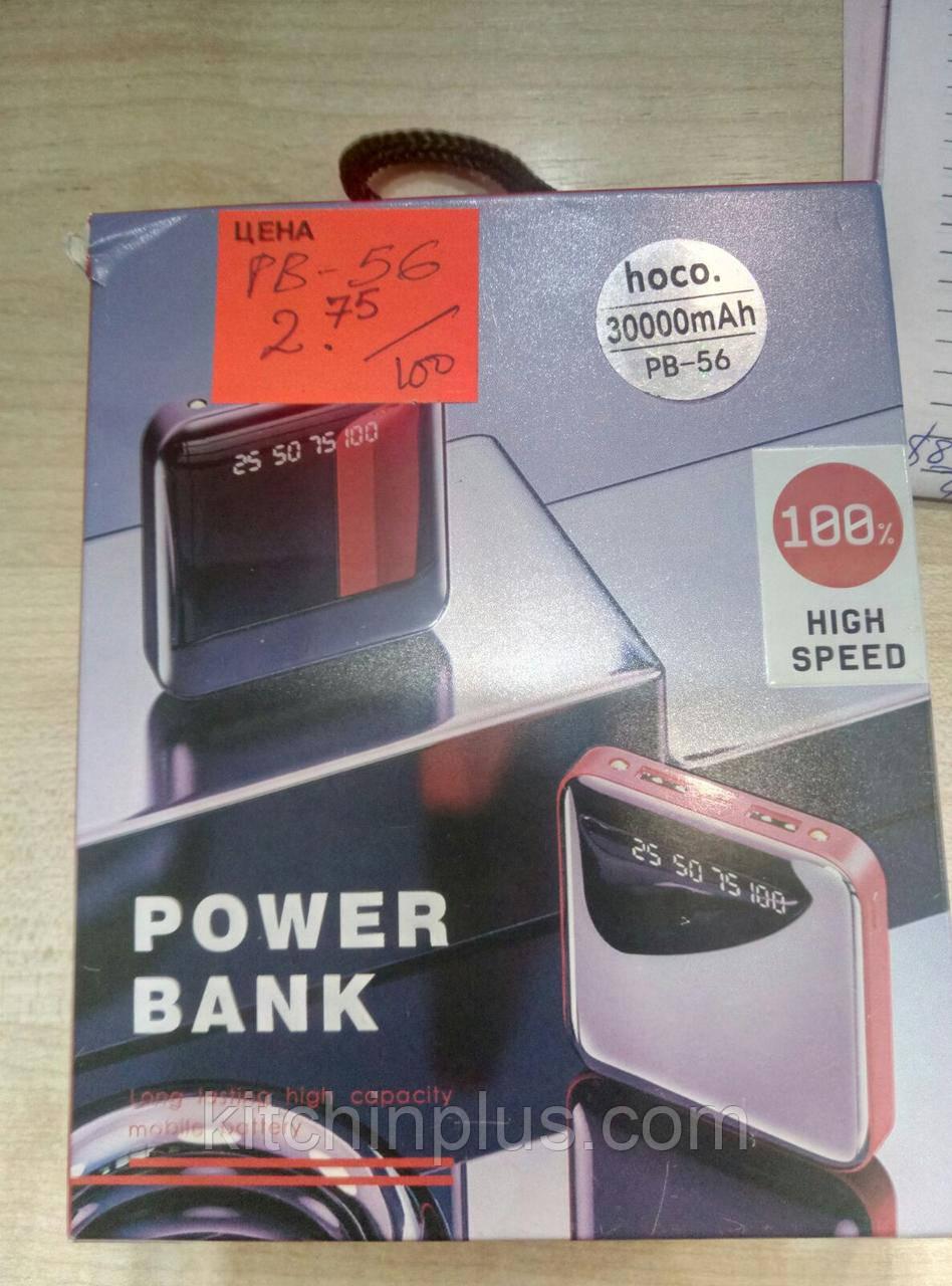 POWER BANK HOCO 30000 mAh PB-56