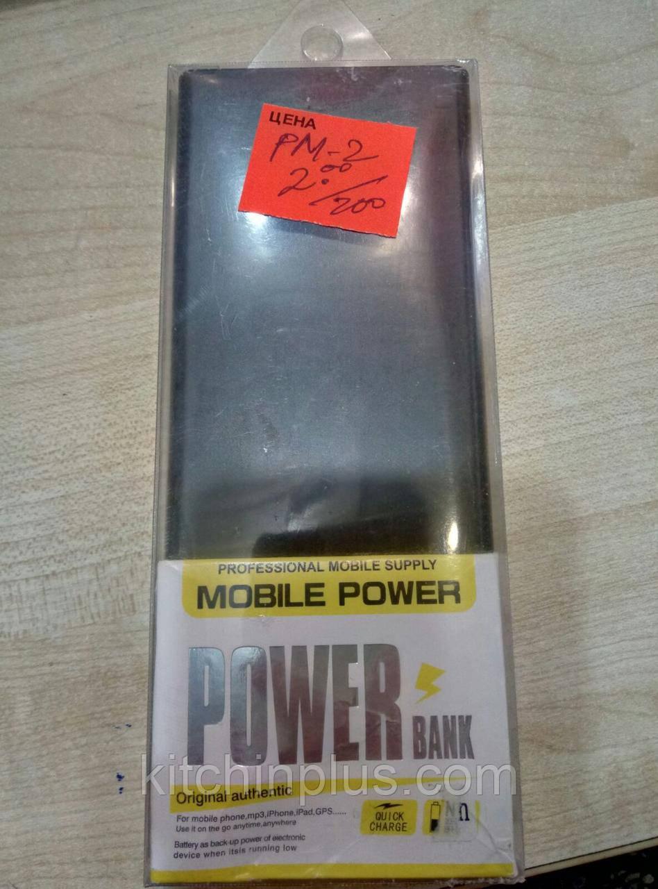Power Bank PM-2 12800 mAh