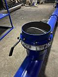 Шнековый винтовой конвейер (транспортёр) стационарный для транспортировки цемента, фото 3