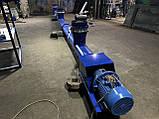 Шнековый винтовой конвейер (транспортёр) стационарный для транспортировки цемента, фото 4