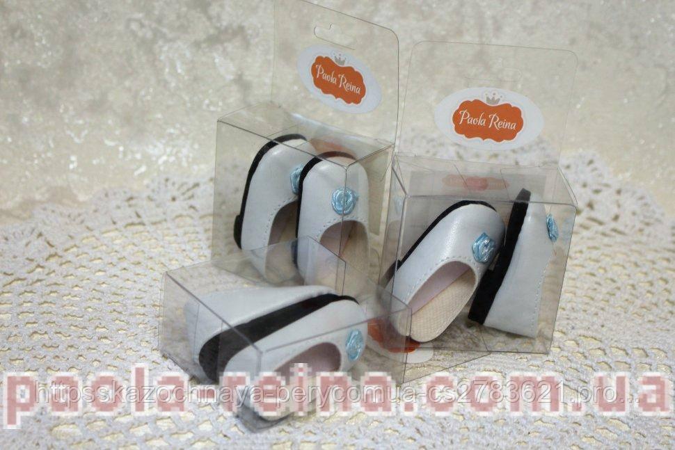 Туфлі білі c блакитним квіточкою Paola Reіna