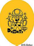 """Латексна кулька з малюнком Вrаwl stаrs Dynamike ocher 015 12"""" 30см Belbal ТМ """"Star"""", фото 2"""