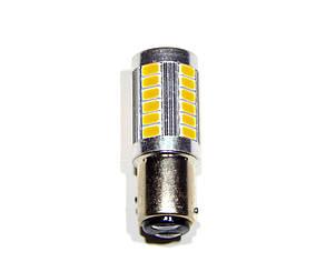 Лампа автомобильная светодиодная ZIRY BAY15D - P21/5W (1157), желтая