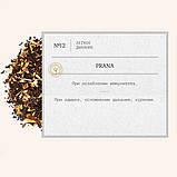 Для облегчения дыхания Prana Чайный напиток для укрепления здоровья дыхательной системы,в пирамидках по 2гр, фото 4