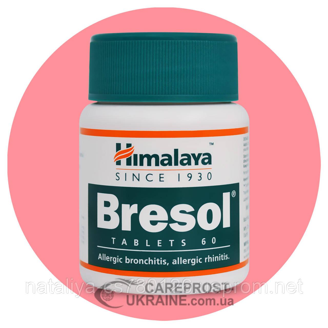 Бресол Хималая (Bresol Tablets Himalaya),  60 таб.