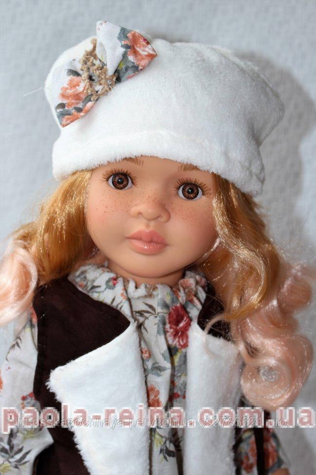 Шарнирная кукла Марта, 60 см, Paola Reina, 06559