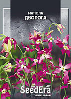 Матіола Дворога (1г) SeedEra