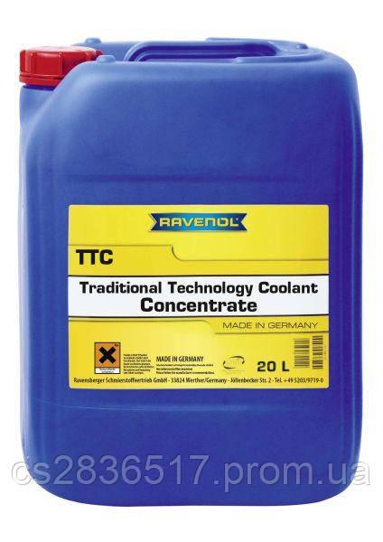 Антифриз концентрат  Ravenol TTC PROTECT C11 (желто-зеленый) 20L