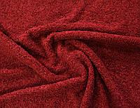 Трикотаж болгарский буклированый смесовый красного цвета AN 7