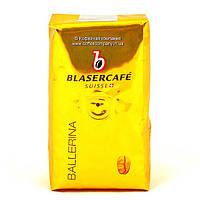 Кофе в зернах Blaser Ballerina 250г