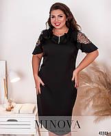 Красивое платье полуприлегающего силуэта  с оборками, рукава из сетки со звездами с 50 по 54 размер, фото 1