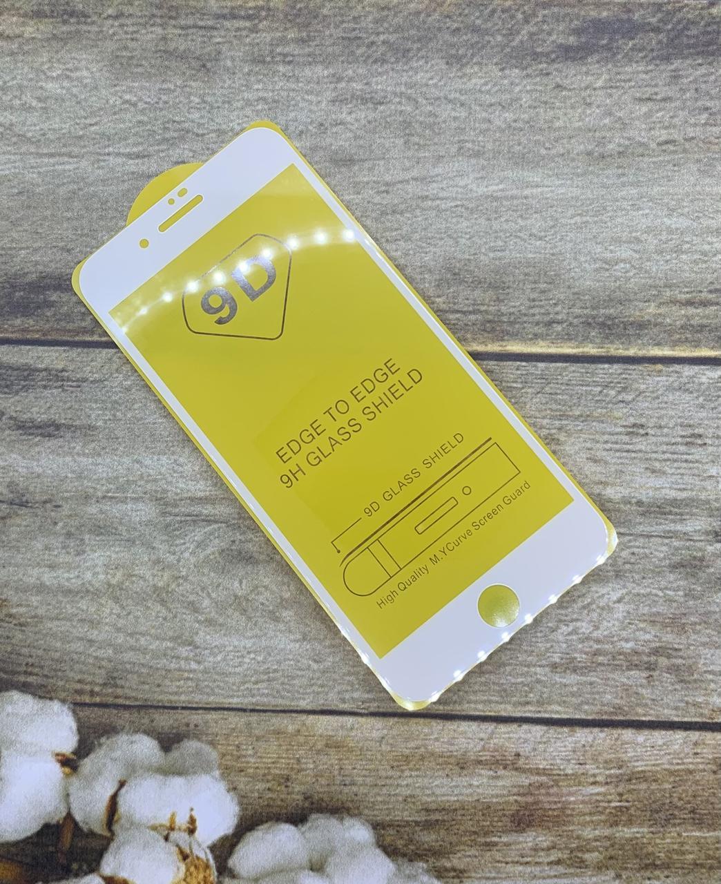 Защитное стекло на iPhone 8 plus захисне скло полное покрытие (белая рамка)