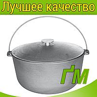Казан туристический чугунный с дужкой и крышкой, объем 15 л., фото 1