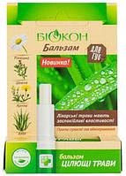 Бальзам для губ Биокон Целебные травы 4.6 г