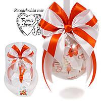 Новорічний шар куля з цукерками Рафаелло, подарунковий шар, подарунок на новий рік