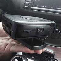 Автомобильный обогреватель салона от прикуривателя 12V, авто дуйка в машину, тепловентилятор, автодуйка