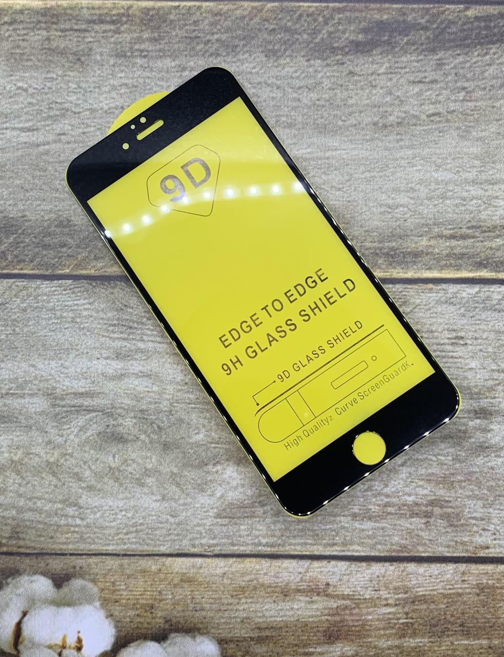Защитное стекло на iPhone 6 Plus захисне скло полное покрытие (черная рамка)