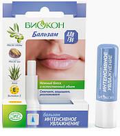 Бальзам для губ Биокон Интенсивное увлажнение 4.6 г