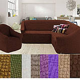 Турецкий чехол на угловой диван и кресло накидка натяжной без оборки жатка Капучино, фото 2