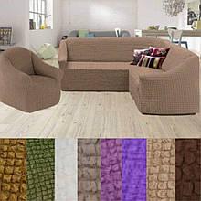Турецкий чехол на угловой диван и кресло накидка натяжной без оборки жатка Капучино