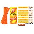 Японская питьевая плацента Earth Placenta C Jelly Mango 70g (на 7 дней), фото 2