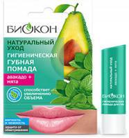 Гигиеническая губная помада Биокон Мята+авокадо 4.6 г