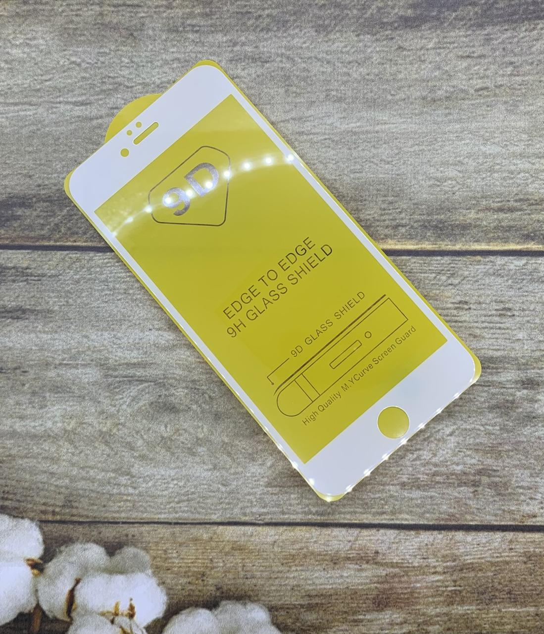 Защитное стекло на iPhone 6 Plus захисне скло полное покрытие (белая рамка)