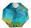 Зонт Карта мира, фото 3