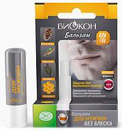 Бальзам для губ Біокон для чоловіків 4.6 г