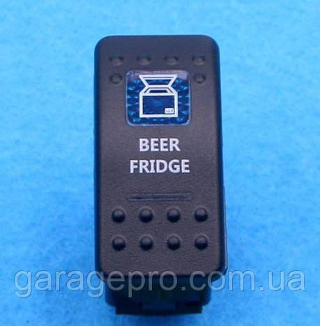 Тумблер для автомобильного холодильника: Beer Fridge (тип A)