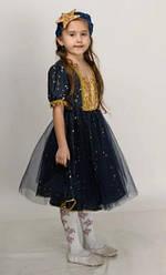 Карнавальный костюм ЗВЕЗДОЧКА, НОЧКА, НОЧЬ для девочки 5,6,7,8,9 лет детский костюм ЗВЕЗДА