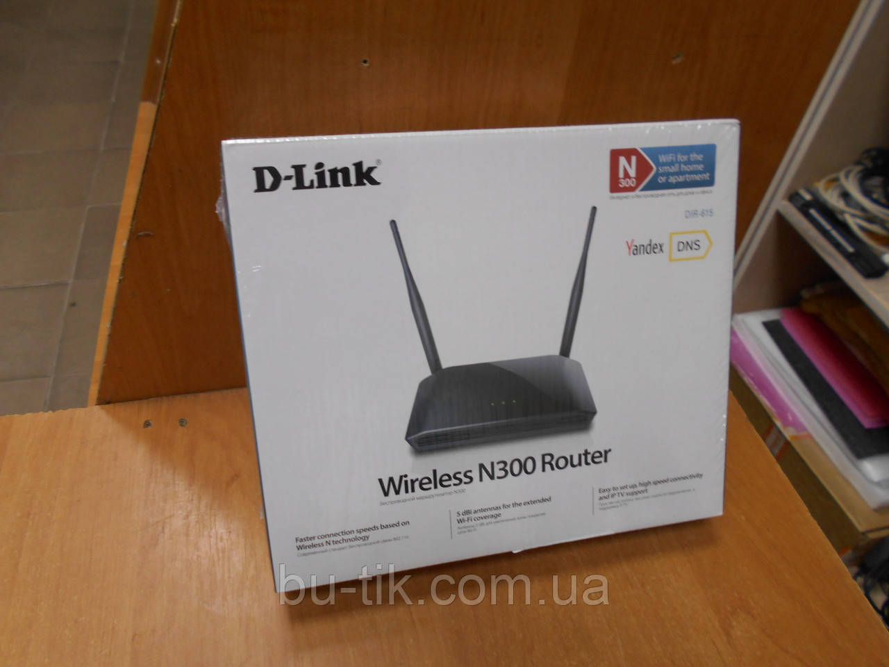 Маршрутизатор Wi-Fi D-Link DIR-615  N300