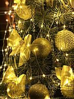 Новогодняя Гирлянда роса от электричества. 20 метров