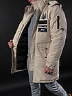 Зимняя куртка RxB White Winter, фото 2