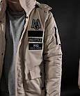 Зимняя куртка RxB White Winter, фото 3