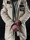 Зимняя куртка RxB White Winter, фото 4