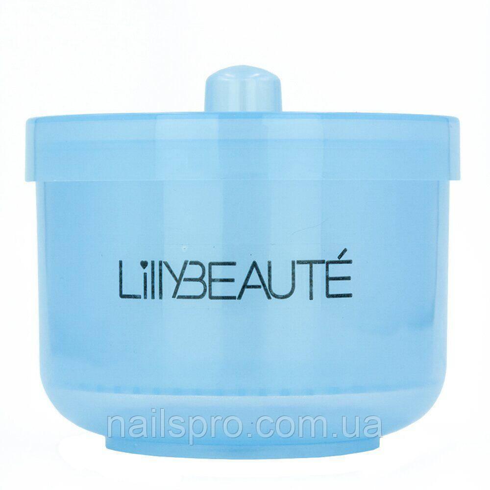Контейнер для дезинфекции фрез Lilly Beaute 200 мл, голубой