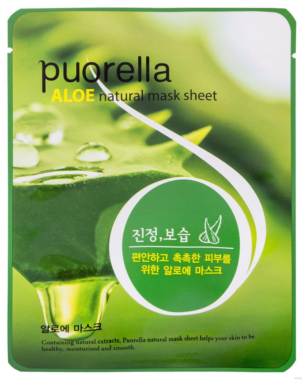 Тканевая маска для лица с алоэ Puorella Aloe Natural Mask Sheet